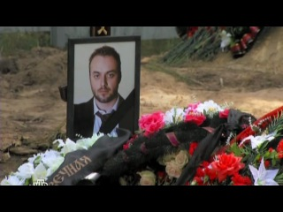 Одинокий волк 2 серия (2013)  (Русские боевики и фильмы)