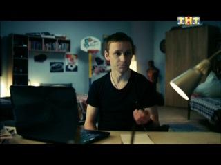универ новая общага 2 сезон 48 серия смотреть онлайн бесплатно 2015